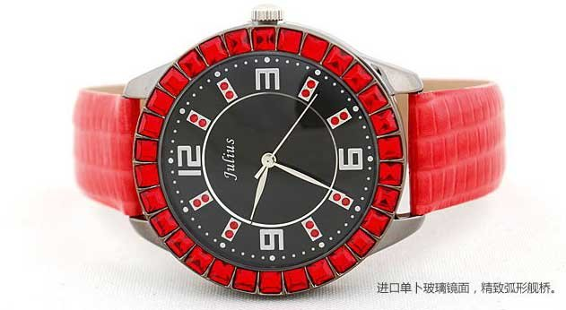 Leather 24 cm Round watch Hardlex Quartz JA-379